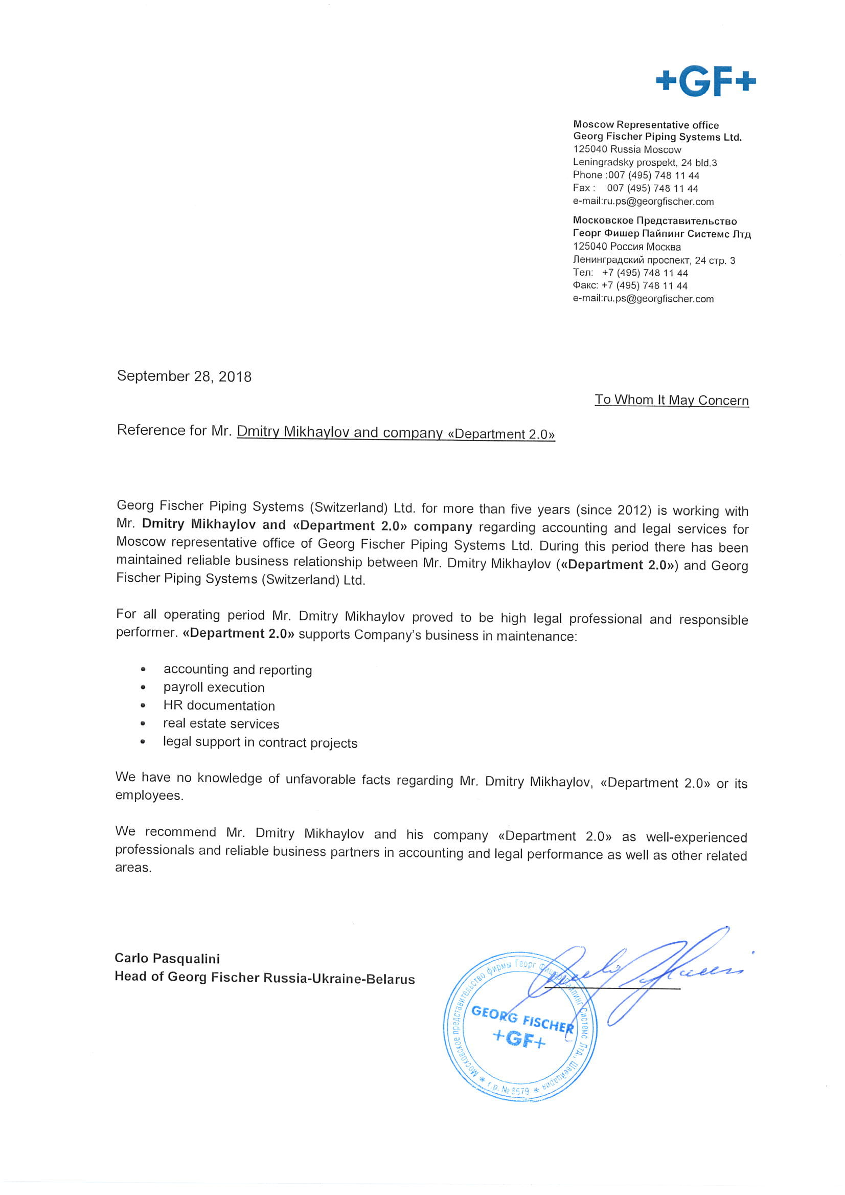 Reference letter GF_2018_signed