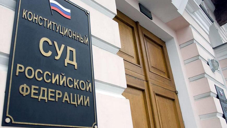 КС РФ подтвердил: предприниматель на УСН при расчете взносов может учесть расходы